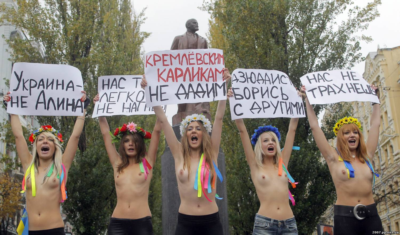 украины все проститутки