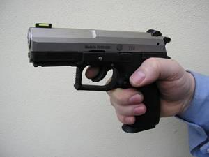 Оружие самообороны переходов 31